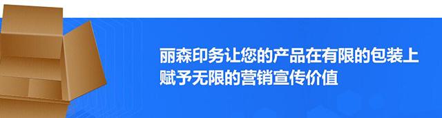 陕西贝博app下载贝博手机版